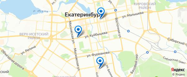 Школы Alibra School  в Екатеринбурге