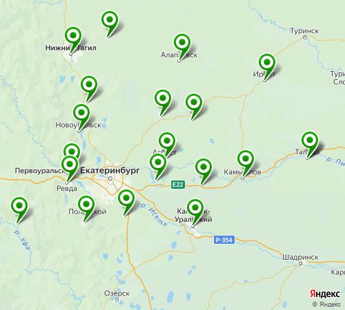 автоэвакуатор екатеринбург межгород