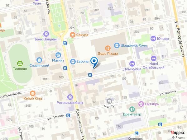 в Шадринске, купить в Шадринске: ул.Комсомольская, д. 16, корпус 2, офис 47, 4 этаж (от лифта прямо и направо)