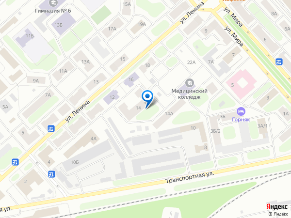 в Воркуте, купить в Воркуте: г. Воркута, ул. Ленина, д.14, кв. 1