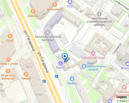 Расположение магазина NSP в Омске на Яндекс карте
