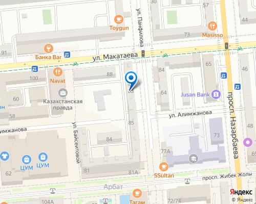 Расположение магазина NSP в Алматы на Яндекс карте