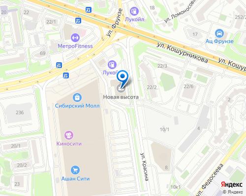 Компания Медиэйс в Новосибирске