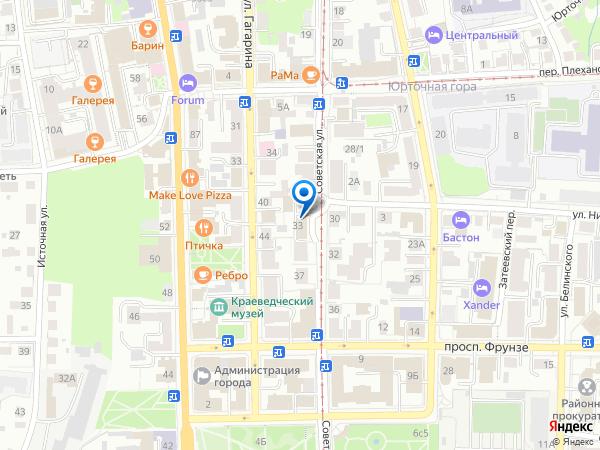 в Томске, купить в Томске: ул. Советская, д. 33