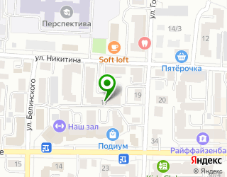 Склад в Томске ул. Никитина, д. 17, оф. 53