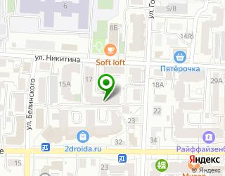 Склад в Томске ул. Никитина, д. 17, оф. 53