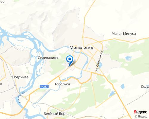 Купить Mitsubishi, ул. Абаканская, Медведь Саяны, в городе Минусинск