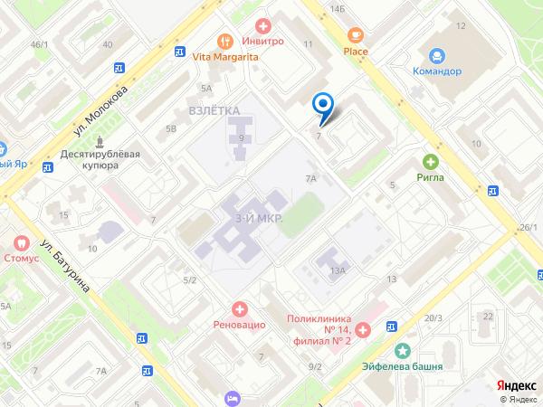 в Красноярске, купить в Красноярске: ул. 78-Добровольческой бригады, д.7, офис 69