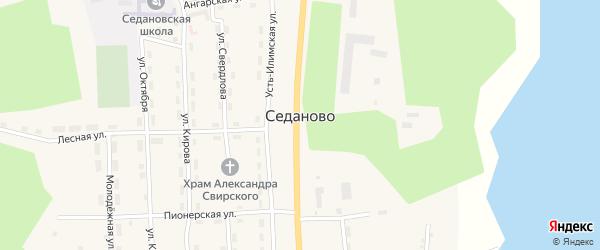 Индивидуальный 2-й переулок на карте поселка Седаново Иркутской области с номерами домов