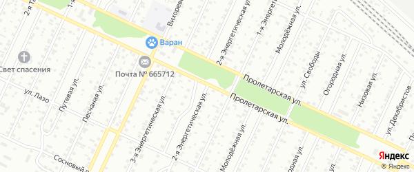 Энергетическая 2-я улица на карте Падуна с номерами домов