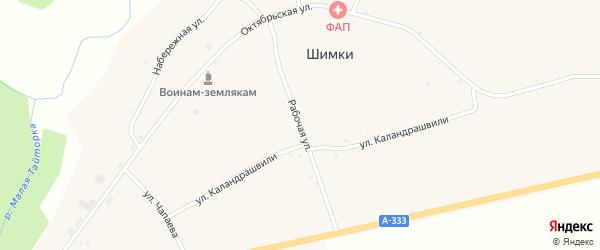 Рабочая улица на карте села Шимков с номерами домов