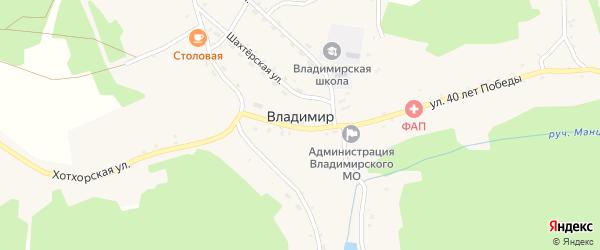Карантинный переулок на карте села Владимира Иркутской области с номерами домов
