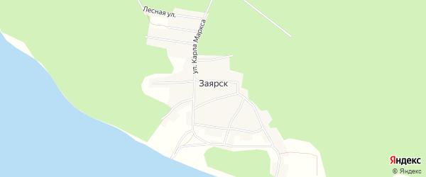 Карта поселка Заярск в Иркутской области с улицами и номерами домов