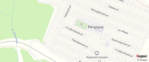 2-я Школьная улица на карте поселка Речушки Иркутской области с номерами домов