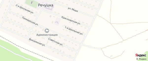 1-я Школьная улица на карте поселка Речушки Иркутской области с номерами домов