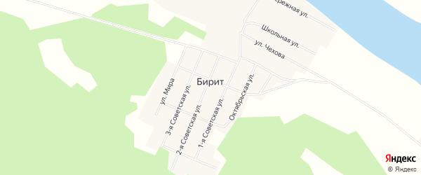 Карта села Бирит в Иркутской области с улицами и номерами домов