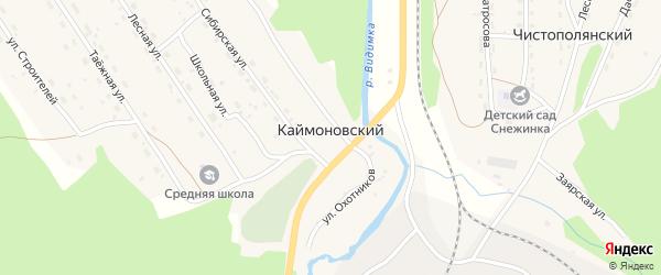 Трактовая улица на карте Каймоновский поселка Иркутской области с номерами домов
