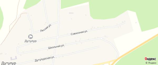 Совхозная улица на карте улуса Дутулур с номерами домов