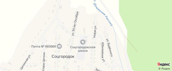 Школьная улица на карте поселка Соцгородка Иркутской области с номерами домов
