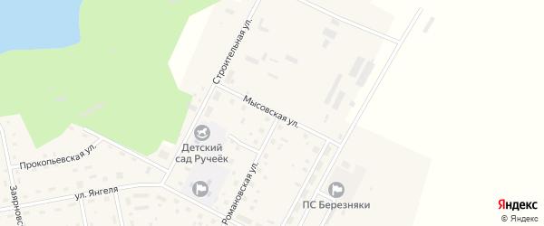 Мысовская улица на карте поселка Березняков Иркутской области с номерами домов