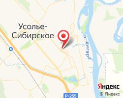 Представительство «ЖелДорЭкспедиция» Усолье-Сибирское