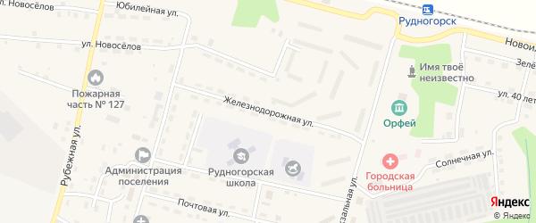Железнодорожная улица на карте поселка Рудногорска с номерами домов