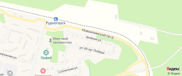 Зеленая улица на карте поселка Рудногорска с номерами домов