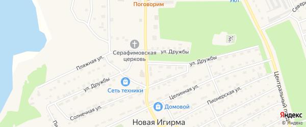 Улица Дружбы на карте поселка Новой Игирмы с номерами домов