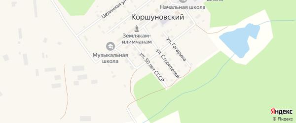 Улица 50 лет СССР на карте Коршуновский поселка Иркутской области с номерами домов