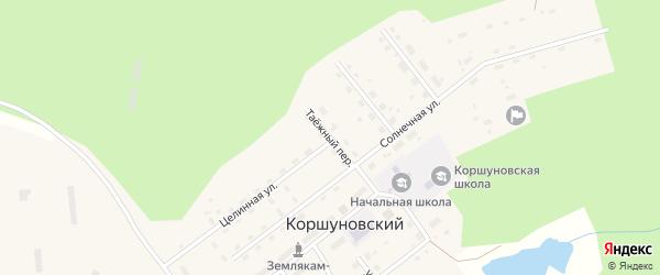 Таёжный переулок на карте Коршуновский поселка Иркутской области с номерами домов