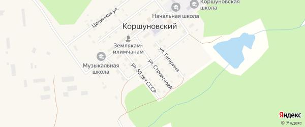 Улица Строителей на карте Коршуновский поселка Иркутской области с номерами домов