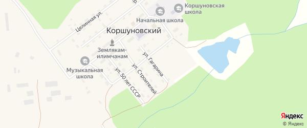 Улица Гагарина на карте Коршуновский поселка Иркутской области с номерами домов