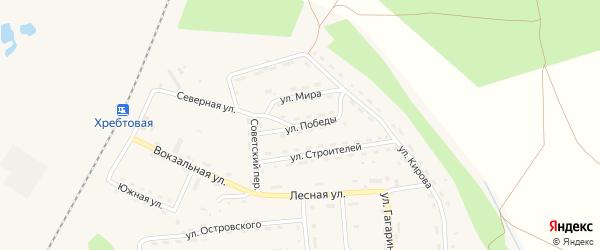 Улица Победы на карте поселка Хребтовой с номерами домов