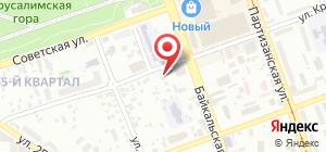 Служба Знакомств В Г Иркутске