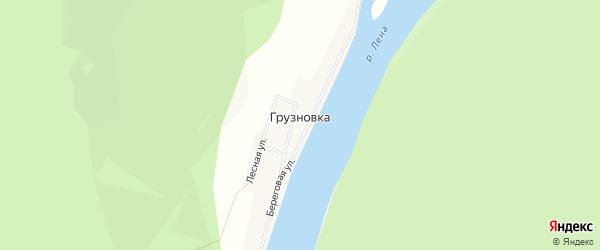 Карта деревни Грузновка в Иркутской области с улицами и номерами домов