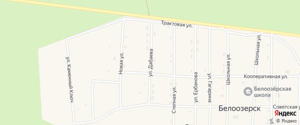 Улица Дабаева на карте села Белоозерска с номерами домов