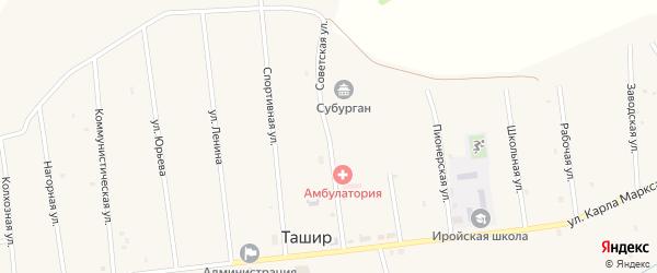 Советская улица на карте улуса Ташир с номерами домов