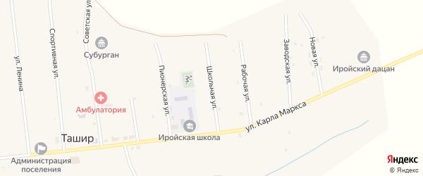 Школьная улица на карте улуса Ташир с номерами домов