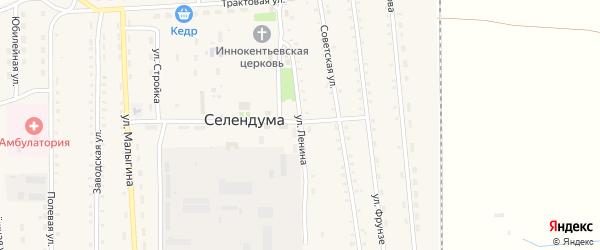 Улица Ленина на карте села Селендума с номерами домов