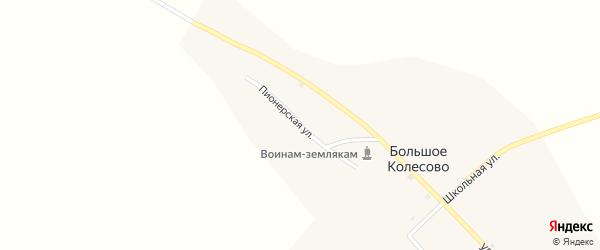 Пионерская улица на карте села Большое Колесово с номерами домов