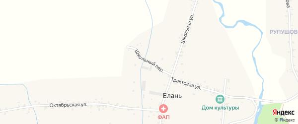Школьный переулок на карте села Елани с номерами домов