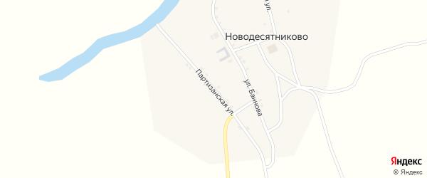 Партизанская улица на карте села Новодесятниково Бурятии с номерами домов