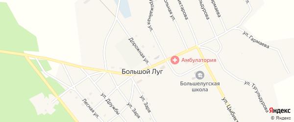 Дорожная улица на карте улуса Большого Луга с номерами домов