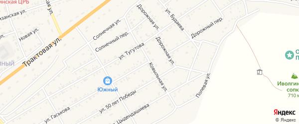 Ковыльная улица на карте села Иволгинск с номерами домов