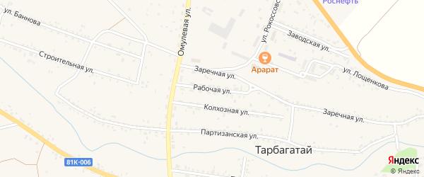 Рабочая улица на карте села Тарбагатая с номерами домов