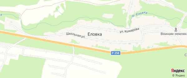 Школьная улица на карте поселка Еловка с номерами домов