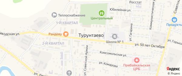 Озерная улица на карте села Турунтаево Бурятии с номерами домов