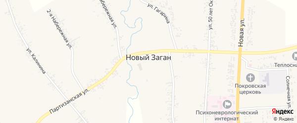 Улица Г.Седова на карте села Нового Загана с номерами домов