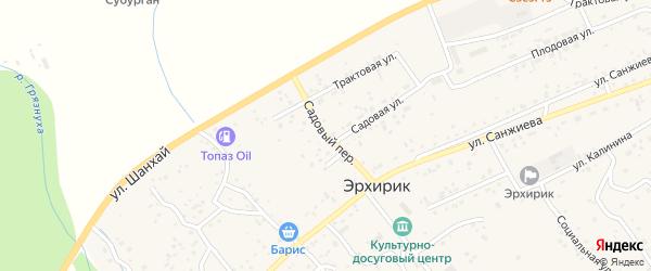 Садовый переулок на карте села Эрхирик Бурятии с номерами домов