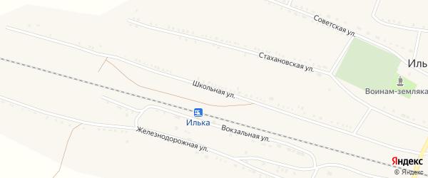Школьная улица на карте села Ильки с номерами домов
